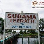Sudama Teerath
