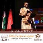 Celebrating Lights and Language